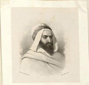 Abd el Kader à Pau en 1848